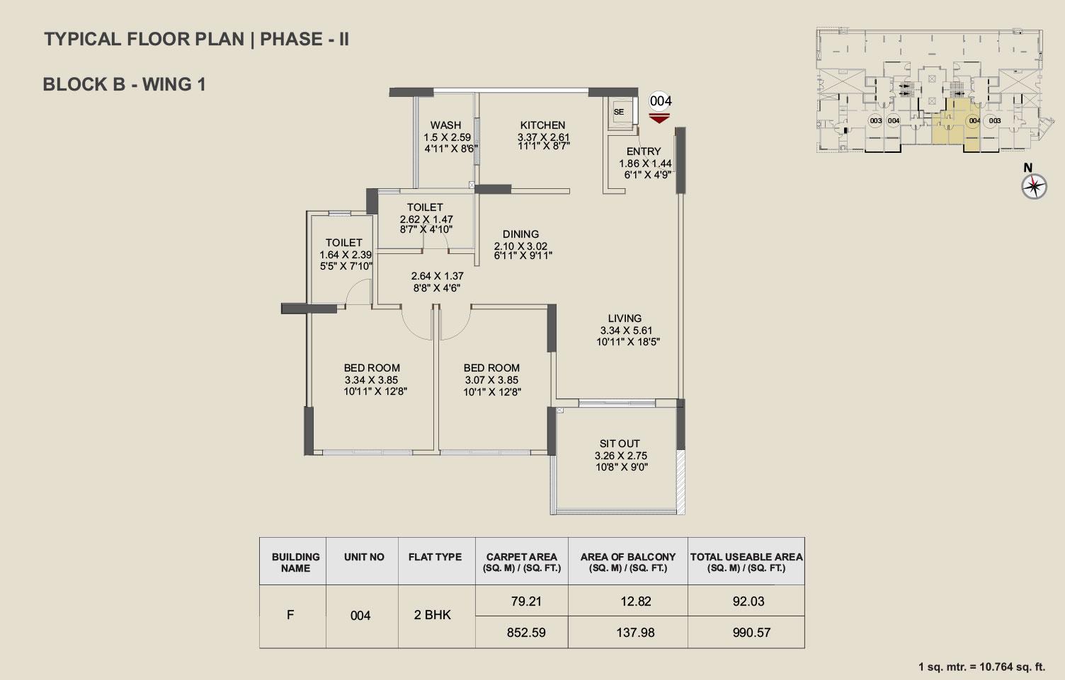 Pride Enchanta  - II - 2 BHK Floor Plan