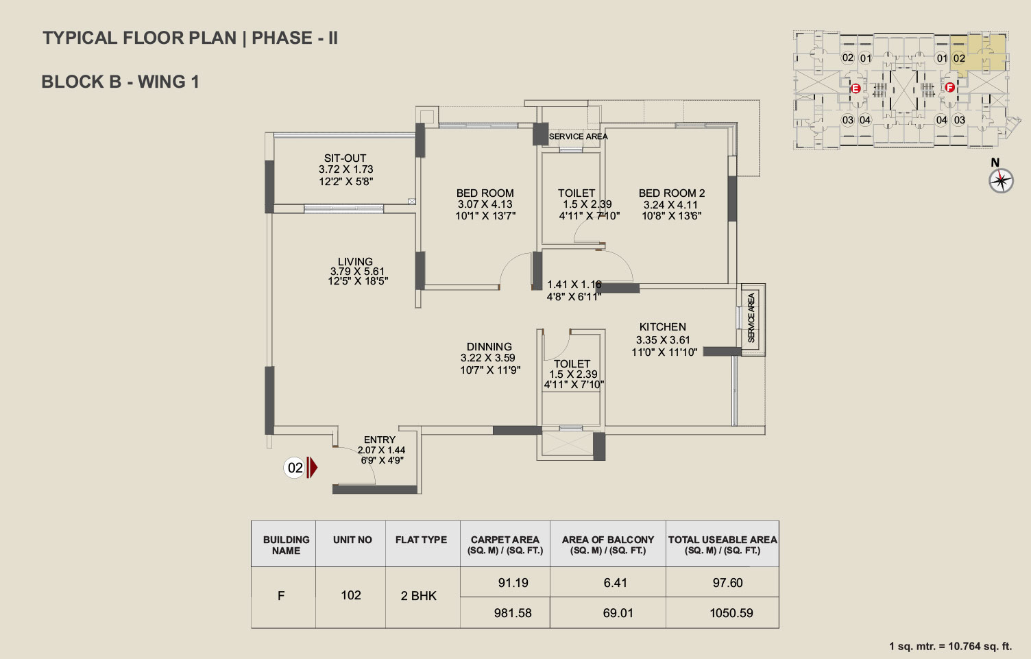 Pride Enchanta  - II - 2 BHK Floor Plan