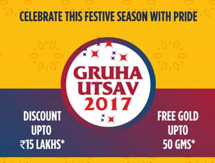 Pride announces Gruha Utsva a home shopping festival.