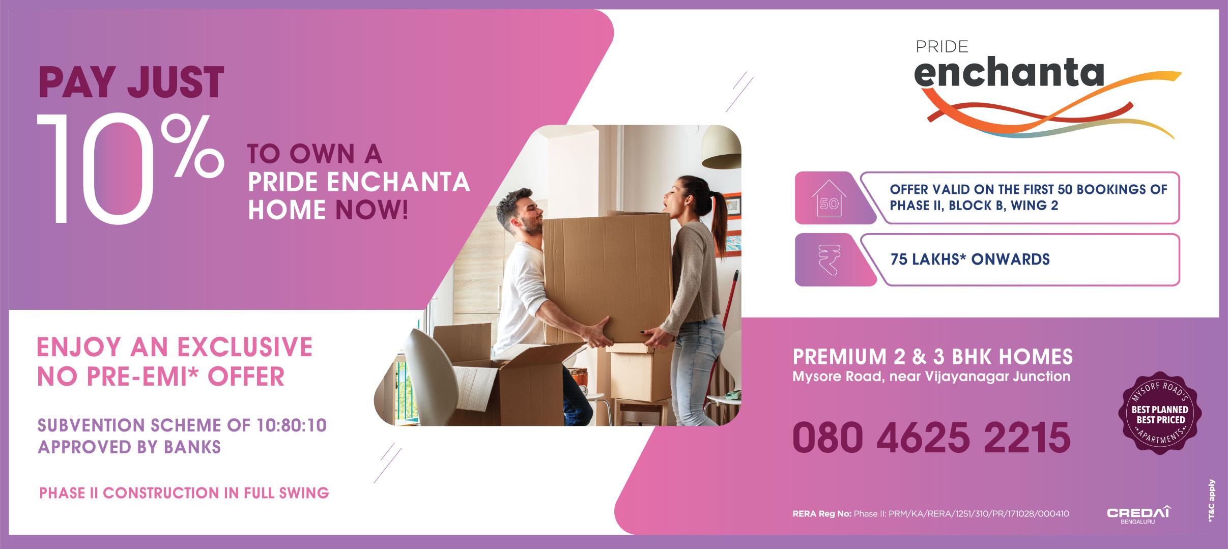 Enchanta